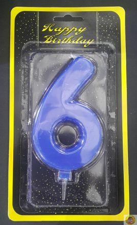 Свещичка гигант тъмно синя  6