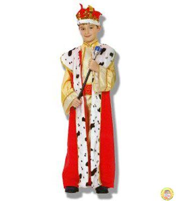 Детски костюм-Крал M размер
