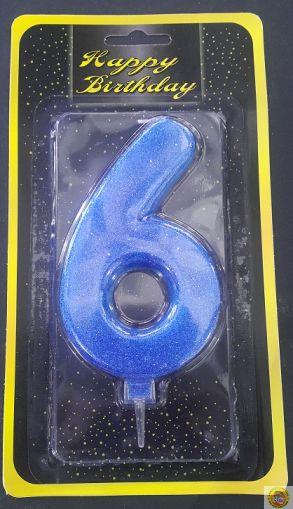 Свещичка гигант синя с брокат 6