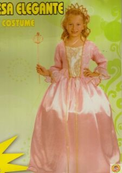 Детски костюм-Принцеса-бяла М размер