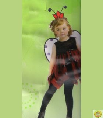 Детски костюм Калинка М размер