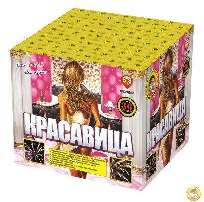 Красавица - TFC2836-1
