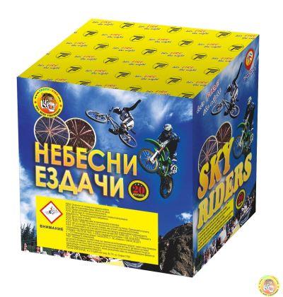 Пиробатерия Небесни ездачи TFC2820-1